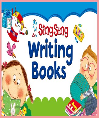(한국헤르만헤세) SingSing Writing Books
